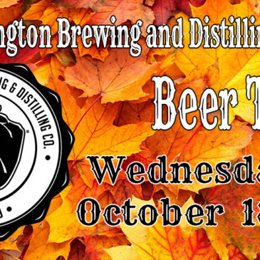 Alltech Lexington Brewing and Distilling Company Beer Tasting | Wednesday, October 18th